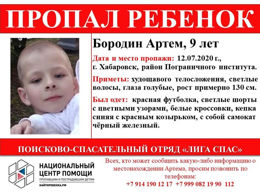 """Фото © VK / ДПСО """"Лига Спас"""""""