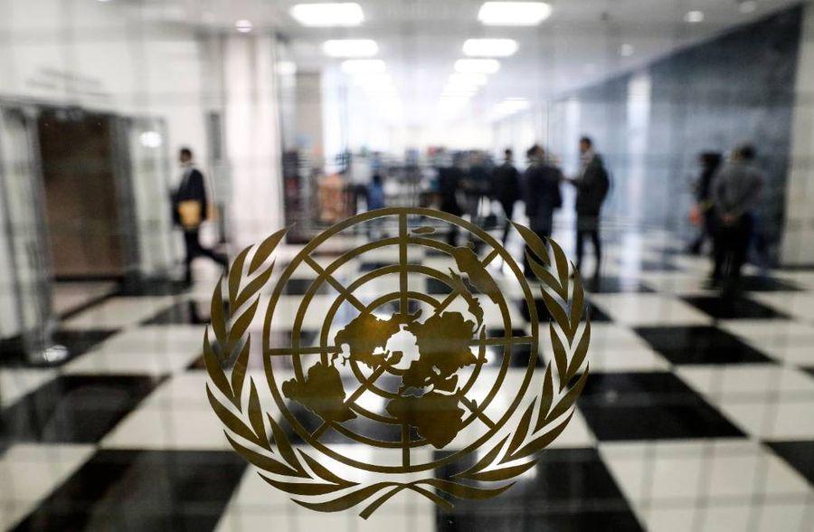<p>Здание штаб-квартиры ООН в Нью-Йорке. Фото © ТАСС / Александр Щерба</p>