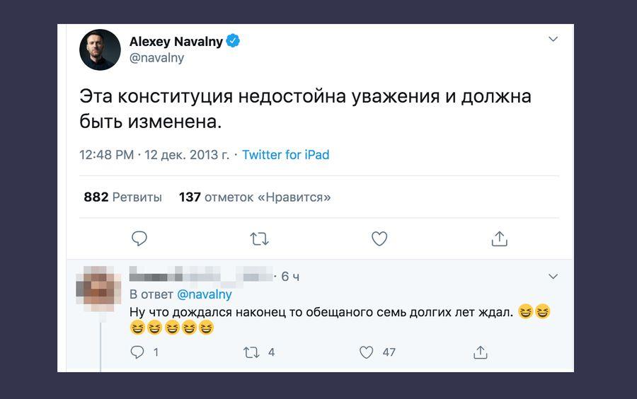 Фото © Twitter / Alexey Navalny
