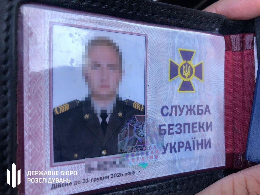 Фото © ГБУ Украины