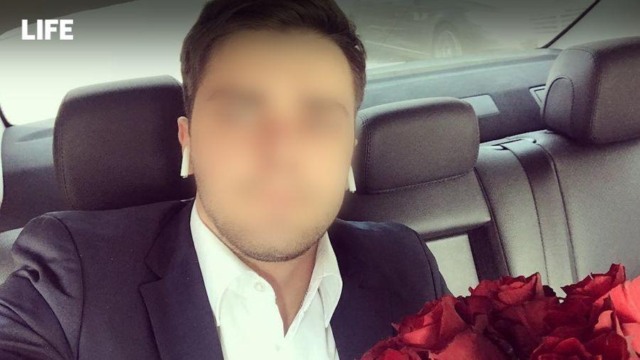 Жених убитой. Фото © Соцсети
