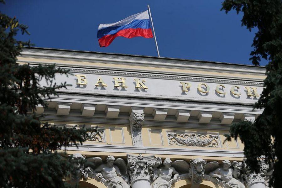 <p>Фото © Банк России</p>