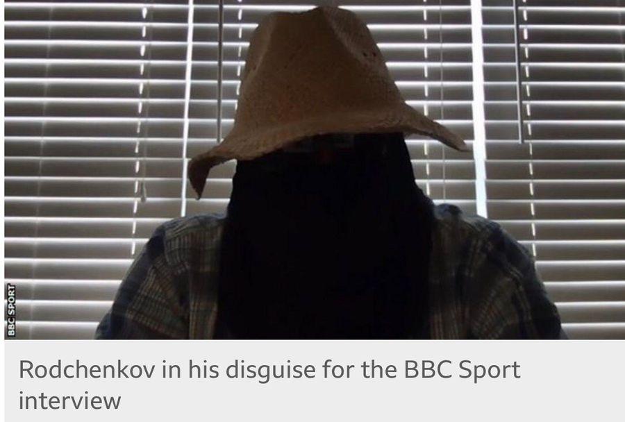Фото © BBC