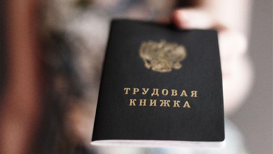 Фото © ТАСС / Евгений Курсков