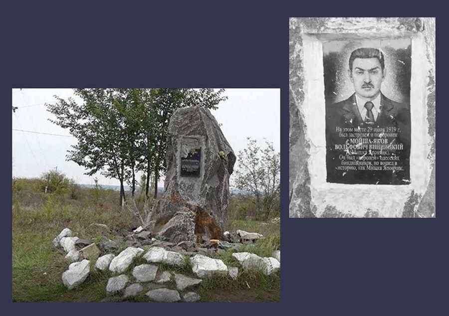 Могила Мишки Япончика. Фото ©24smi.org