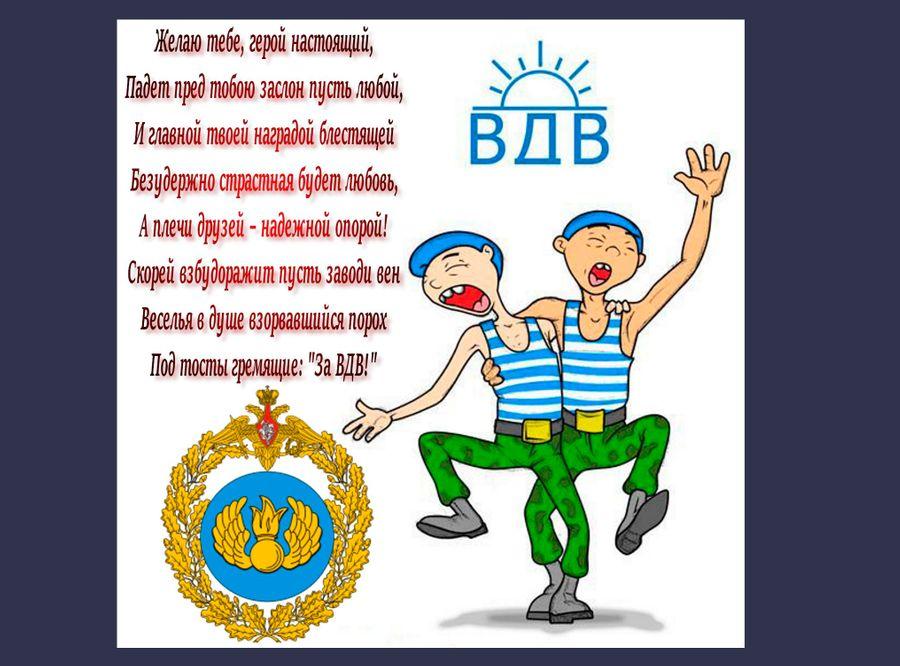 Фото © kartinki-life.ru