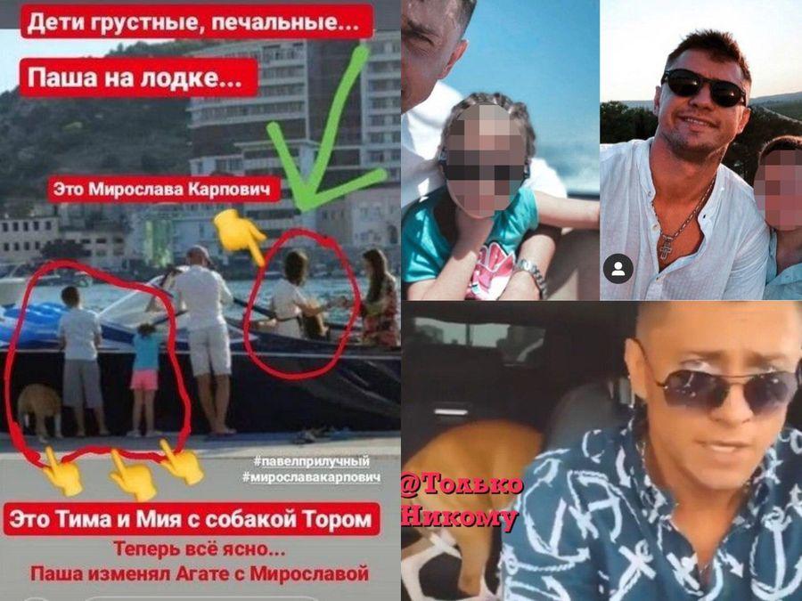 Фото © Telegram / Немалахов, Только никому...