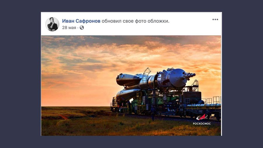 Фото ©Facebook.com / isafronov