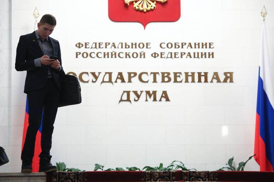 """<p>Фото © ТАСС / """"Ведомости"""" / Андрей Гордеев</p>"""