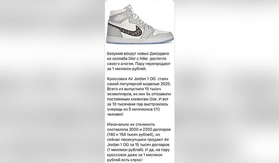 Фото © Instagram / fkirkorov