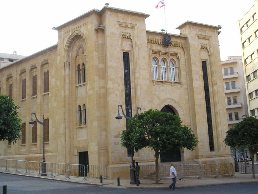 Ливанский парламент, Бейрут. Фото© Wikipedia