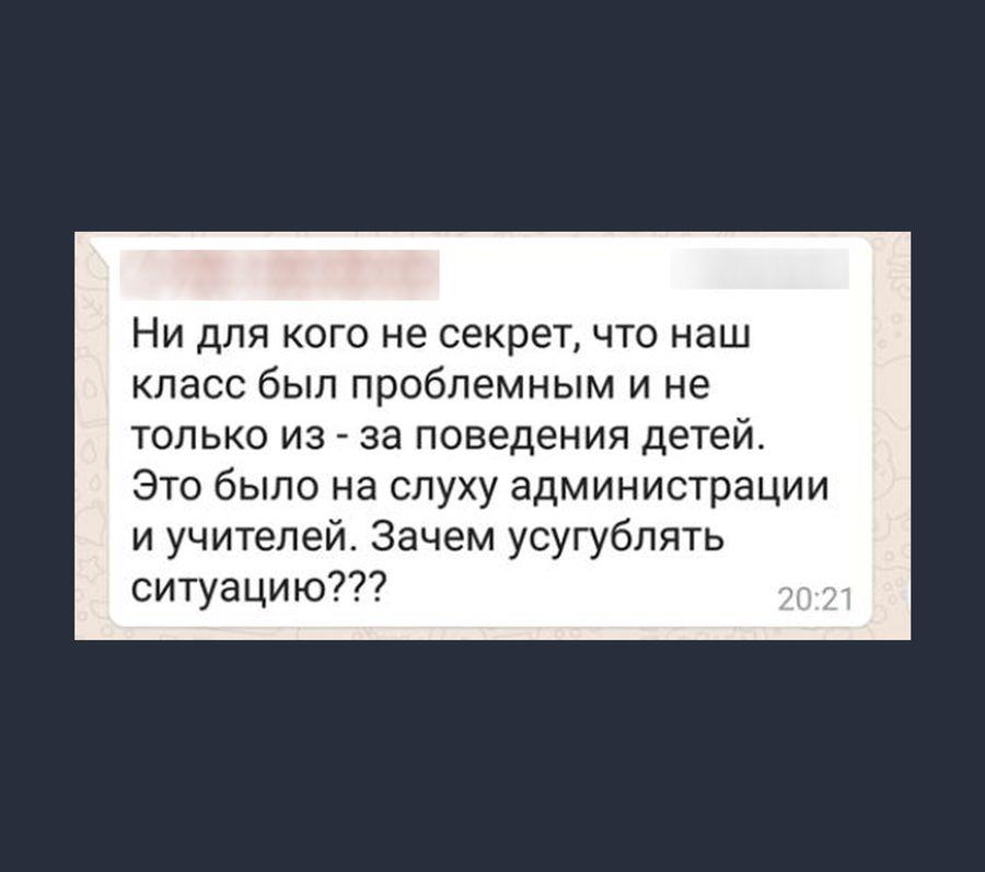 © LIFE