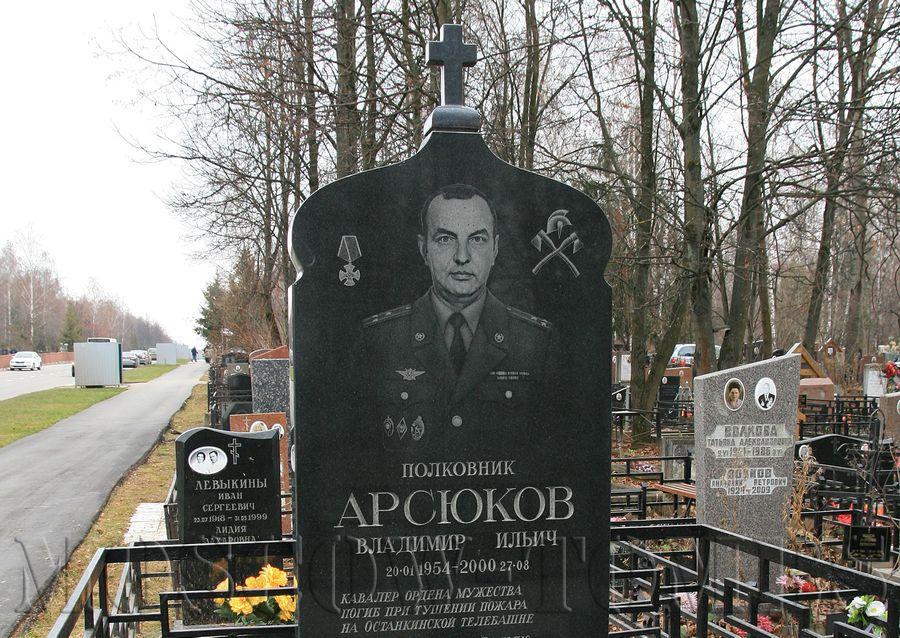 Фото © moscow-tombs.ru