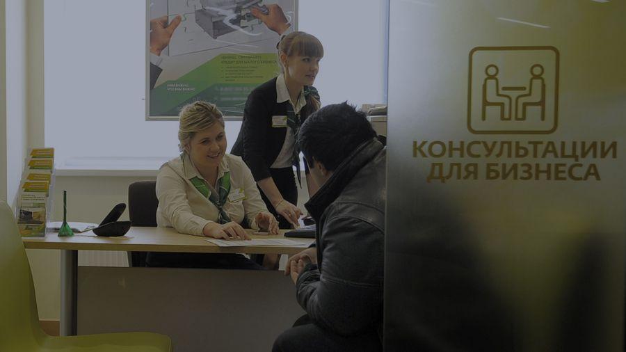 <p>Фото © ТАСС / Дмитрий Рогулин</p>
