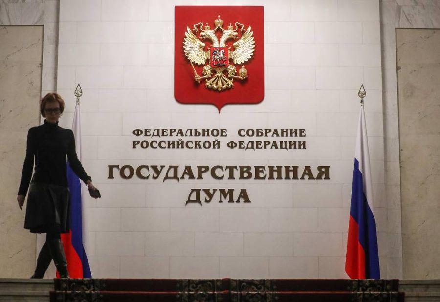 <p>Фото © Савостьянов Сергей / ТАСС</p>