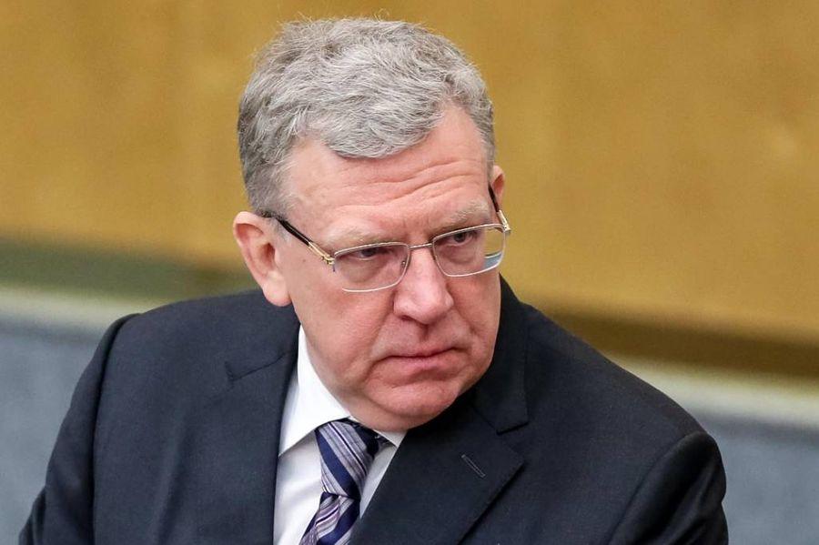 <p>Председатель Счётной палаты Алексей Кудрин. Фото © ТАСС / Сергей Савостьянов</p>