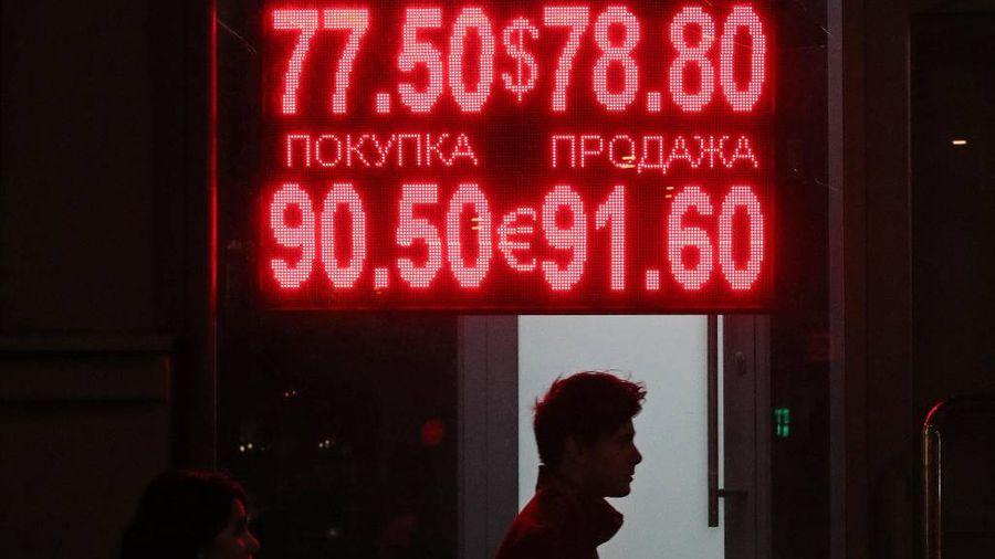 <p>Фото © ТАСС / Александр Щербак</p>