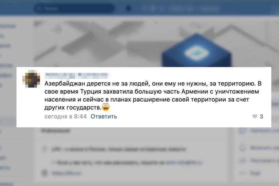© VK / LIFE.ru