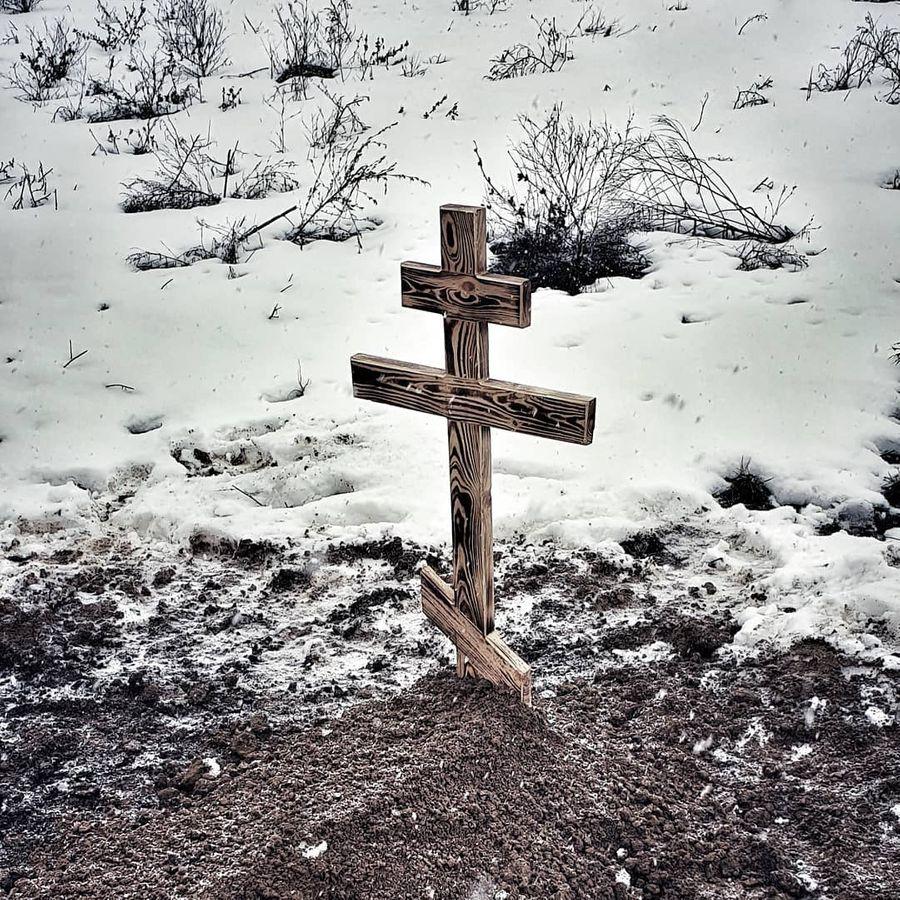 Фото © Instagram/pravo45