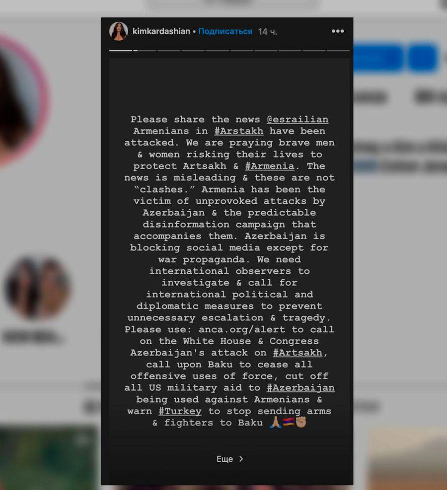 © Instagram / kimkardashian