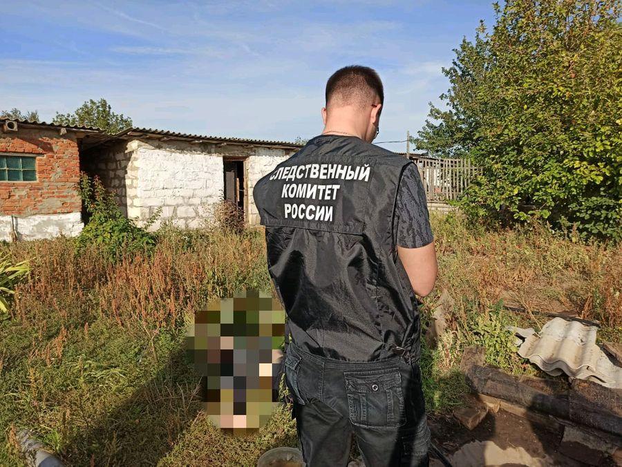 Фото © VK / СУ СКР по Саратовской области