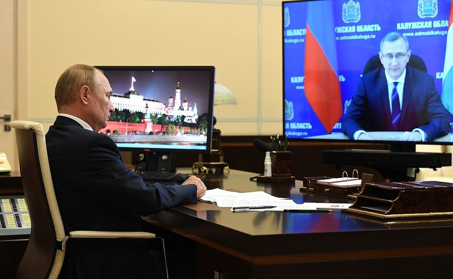 <p>Фото © Официальный сайт Президента России</p>