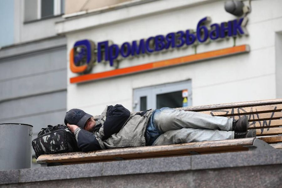 Фото © ТАСС / Ведомости / Андрей Гордеев
