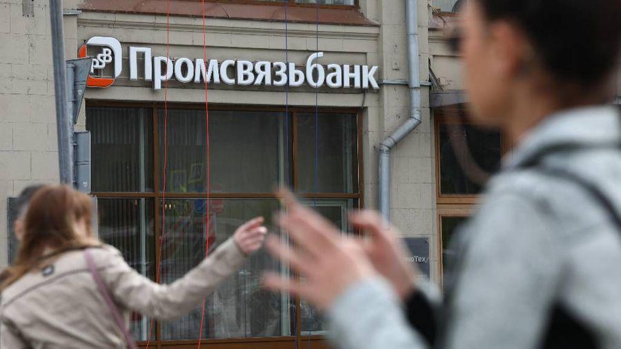 <p>Фото © ТАСС / Ведомости / Андрей Гордеев</p>