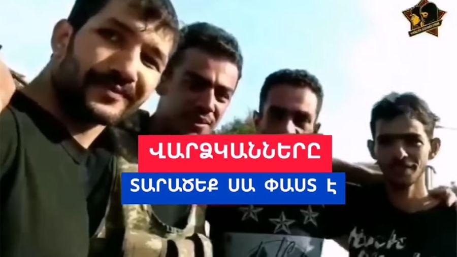 Фото © Скриншот из видео © facebook / Զինվոր ջան
