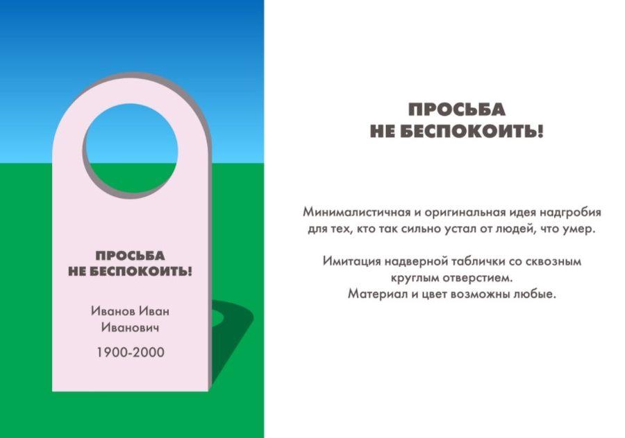 Фото © dark-design.collectivearts.ru