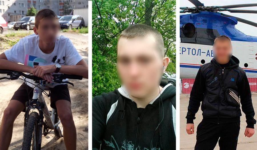 <p>Антон, Никита и Валерий. Фото © Соцсети</p>