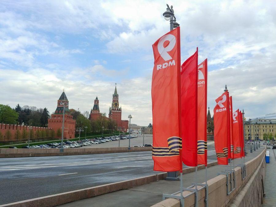 "<p>Фото © Агентство ""Москва""</p>"