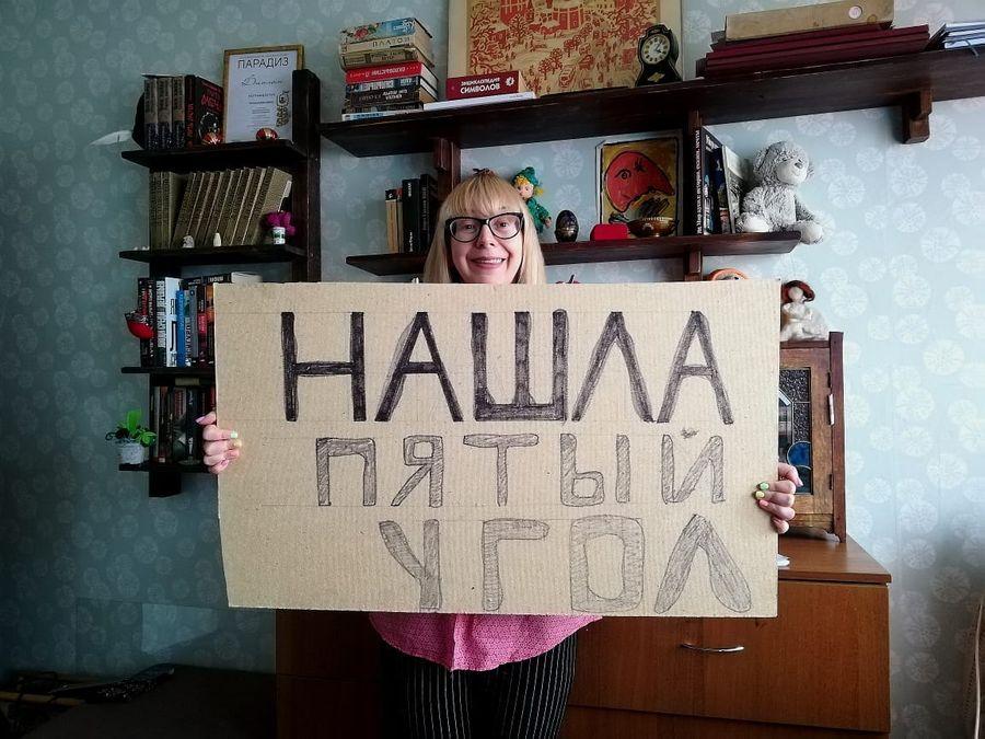 "<p>Фото © facebook / <a href=""https://www.facebook.com/nata.dmitrieva.54/posts/3702639619810972"" target=""_blank"" rel=""noopener noreferrer"">Наталия Дмитриева</a></p>"
