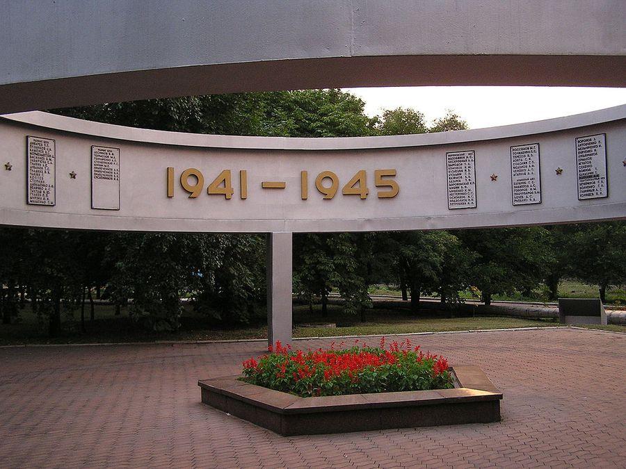 "<p>Мемориал ""Живые— бессмертным"" в Донецке. Фото © <a href=""https://commons.wikimedia.org/wiki/File:Donetsk_zhivie_bessmertnim_01.jpg?uselang=ru"" target=""_blank"" rel=""noopener noreferrer"">Wikipedia</a></p>"