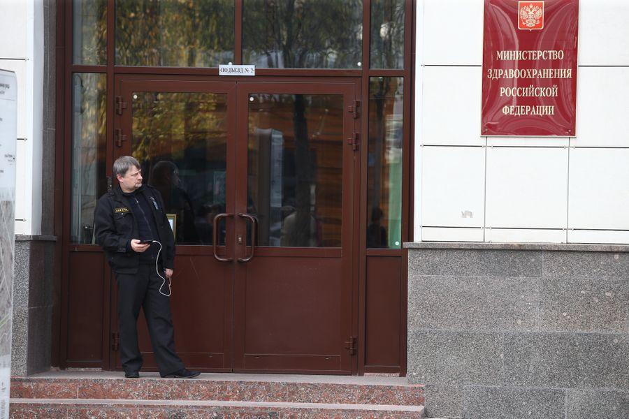 <p>Фото © Ведомости / ТАСС</p>