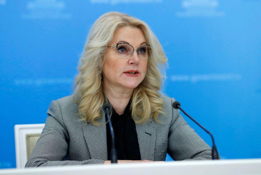 <p>Вице-премьер РФ Татьяна Голикова. Фото © ТАСС / Дмитрий Астахов</p>