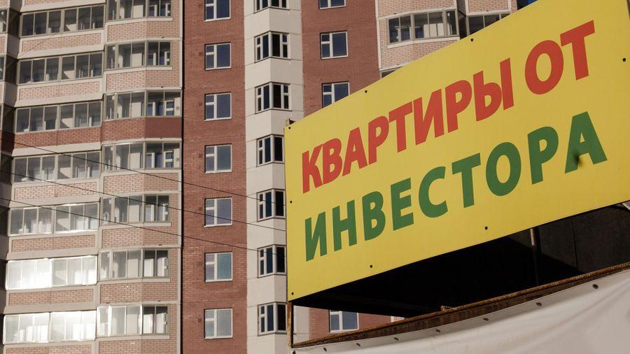 <p>Фото © ТАСС / Александра Краснова</p>