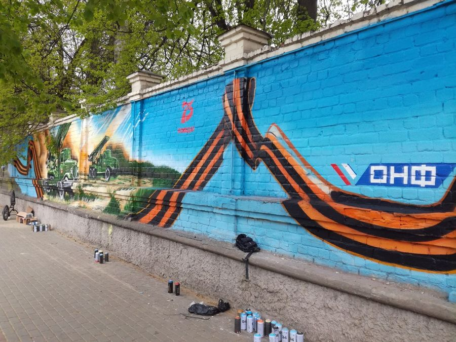 Фото © VK / ОНФ | Орловская область