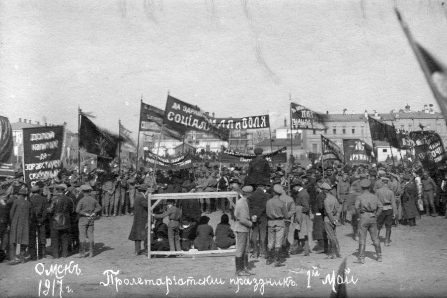 Впервые легально рабочие вышли 1 Мая на праздник в 1917 году — после победы революции. Первомай отмечался как день победы рабочих в долгой борьбе. Поэтому на улицах ликовали. Фото © Public Domain