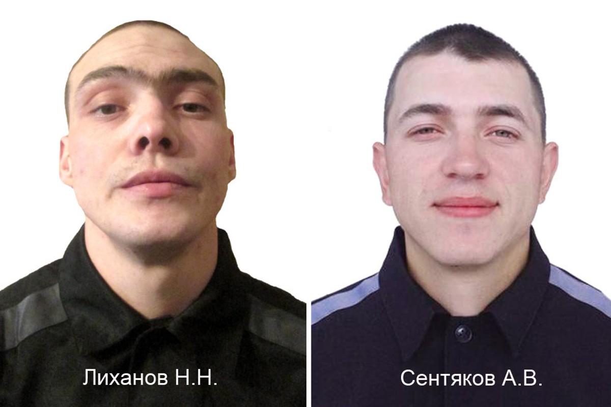 <p>Сбежавшие заключённые. Фото © Пресс-служба УФСИН по Иркутской области</p>