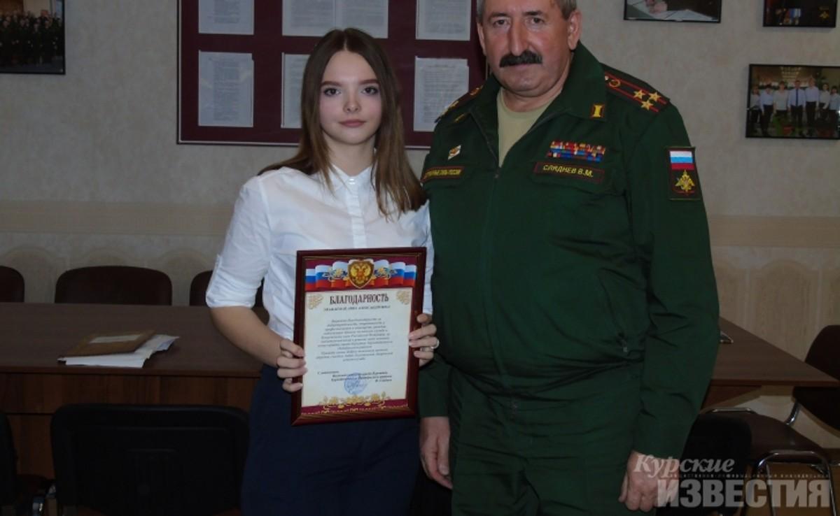 """Фото © """"Курские известия"""""""