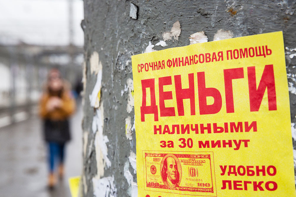 """Фото © """"Ведомости"""" / ТАСС / Евгений Разумный"""