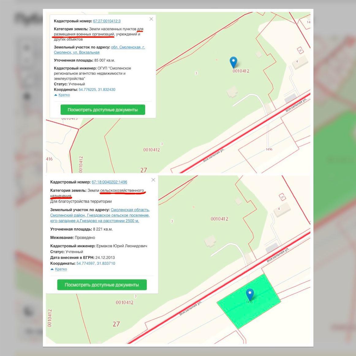 Территория резиденции и участок с вертолётной площадкой © Публичная кадастровая карта
