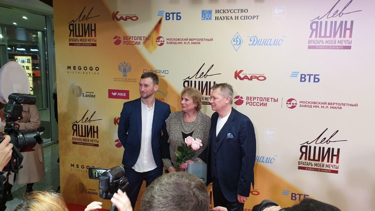 Внук Яшина Василий Фролов и дочь Яшина Ирина Фролова с продюсером фильма. Фото © LIFE