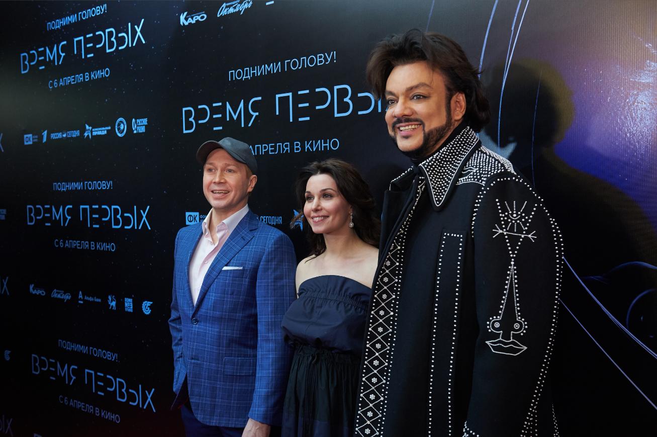 Евгений Миронов, Александра Урусляк и Филипп Киркоров Фото: L!FE