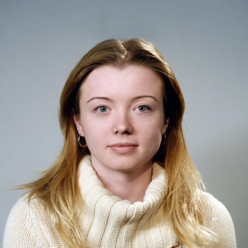 Бородина Татьяна