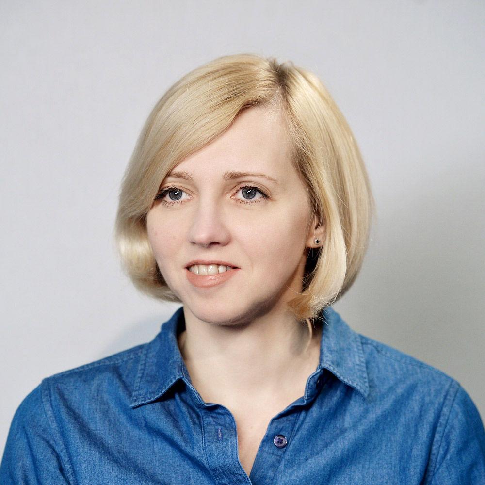 Эрбис Ольга