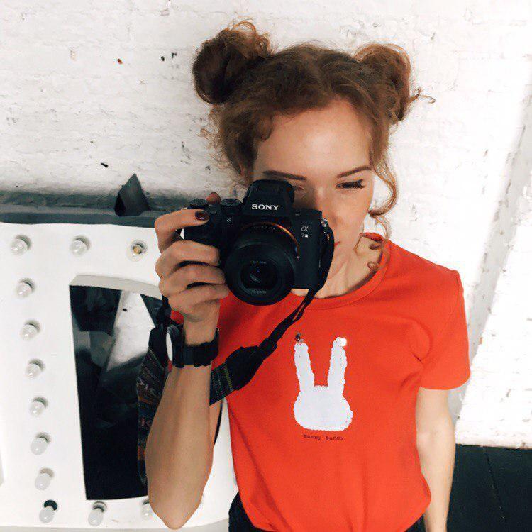 Руденко Татьяна