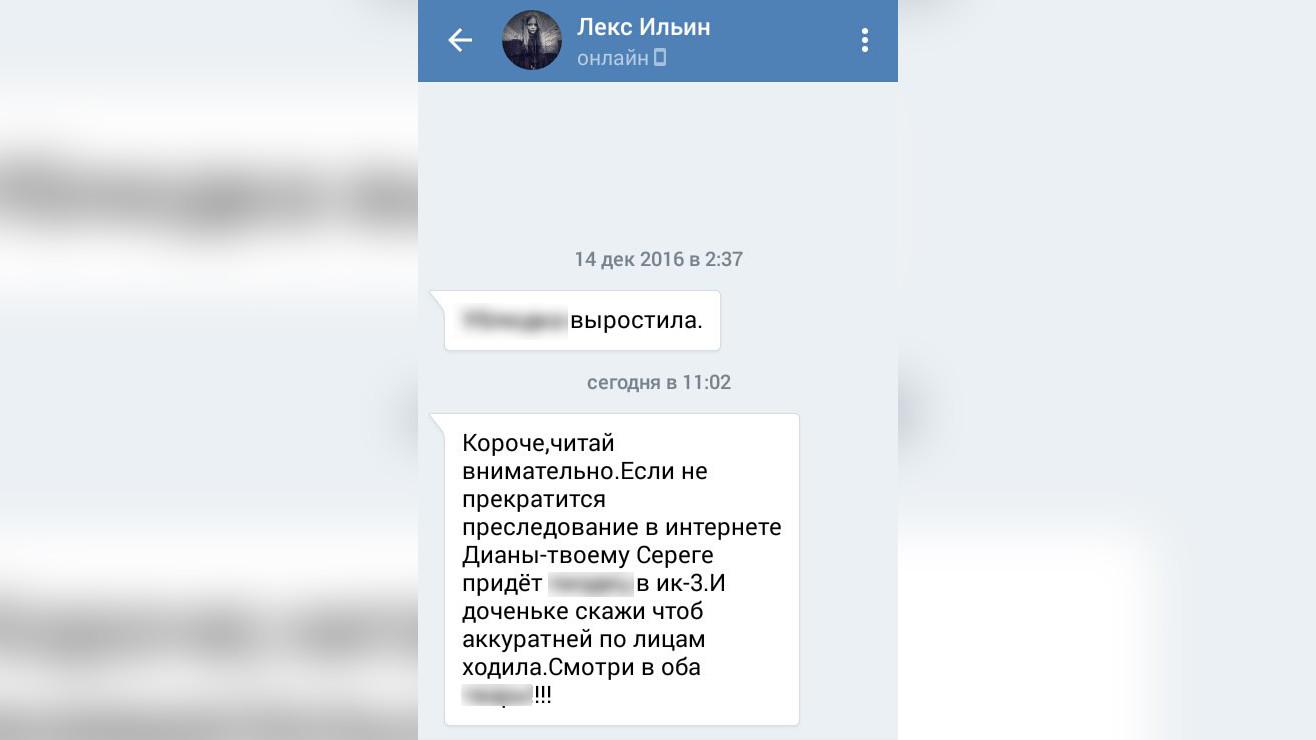 Екатерина Терешкович  биография фото личная жизнь