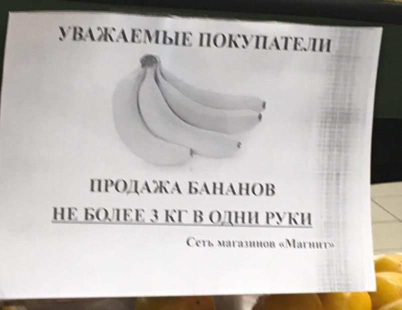 """Объявление в брянском """"Магните"""". Фото ©L!FE"""